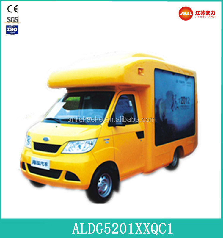 Mobile Outdoor Electric LED Advertising Trucks for Sale