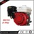 Power Value Super Air Cooled 4 Stroke Gas Engines