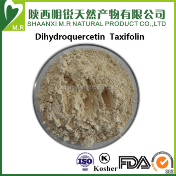Factory supply high quality Dihydroquercetin