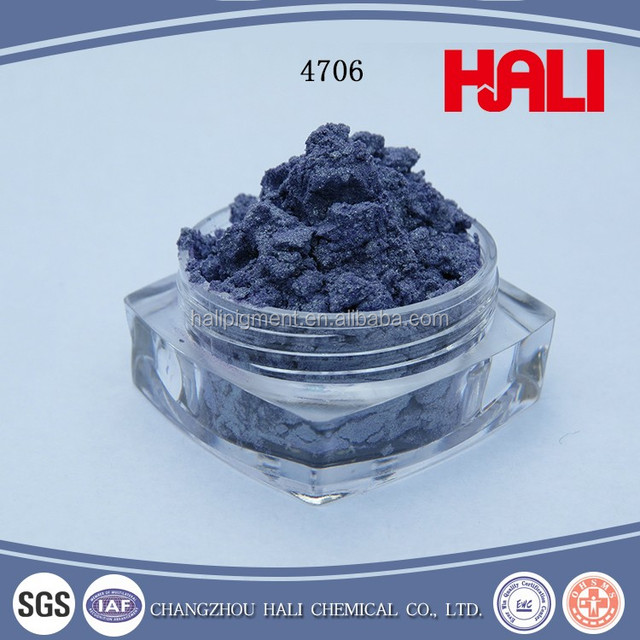 From HaLi wholesale from China pearl pigment for printing