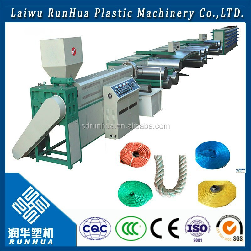 wire mesh making machie, price of plastic rope making machine line
