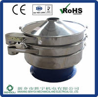 Multi-layer rotary fruit juice vibrating filter/vibrator sieve/vibrating screen for sale