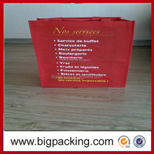 PP Non woven Bag/ Non Woven Wine Bag/ Wine Bottle bags (directly from factory)