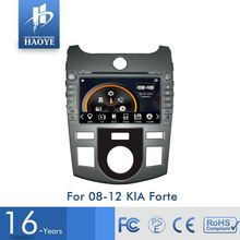 Best Price Professional Supplier Touch Screen Car Dvd Player For Kia Forte