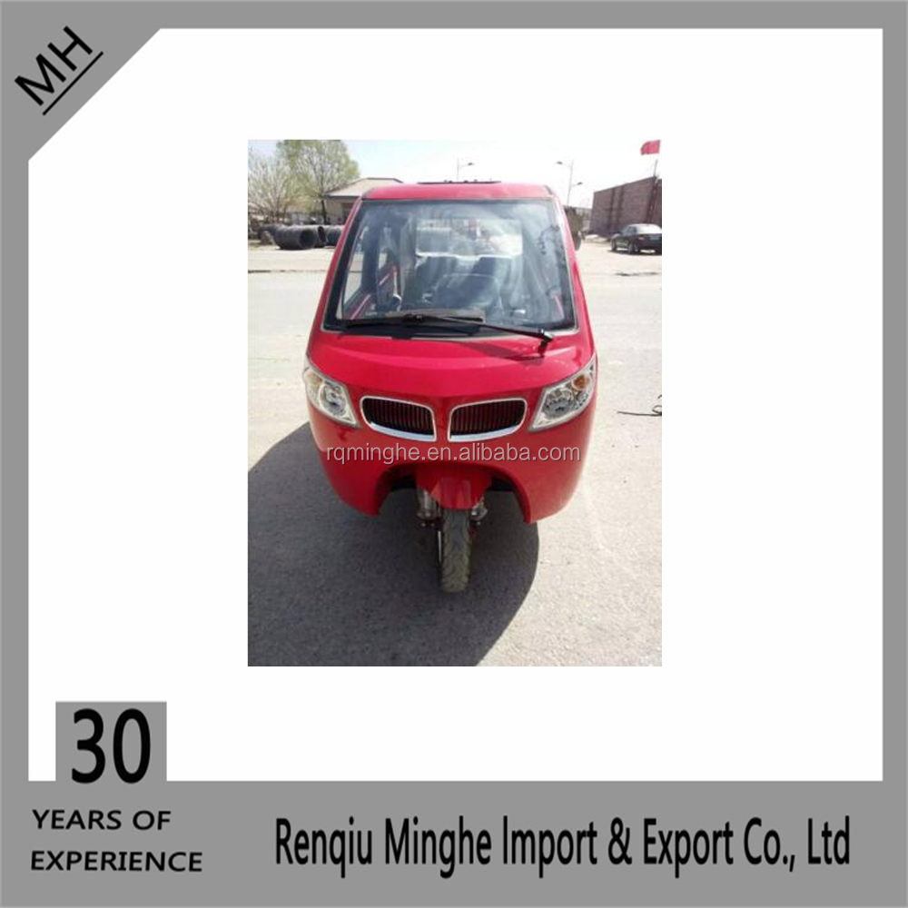 Passenger tricycle BAJAJ 2850x1300x1750mm Fuel consumption9100km) 4.3L