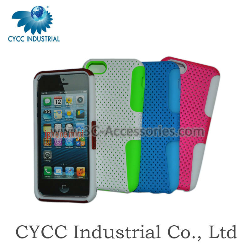 Silicone Popular Case for Phone Mini