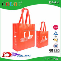 Promotional Cheap Custom Eco-friendly PP Shopping Non Woven Bag with gussets
