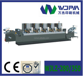 Pharmaceutical package printing machine - WJLZ-350