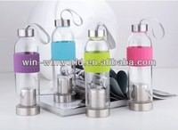 Stainless Steel Filter Sport Glass Water Bottle With Silicone Sleeve