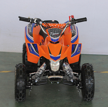 Wholesale 110cc kids atv four wheelers engine with shaft drive