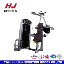 HJ-B8821 Commercial Gym Equipment/ Vertical Traction Machine