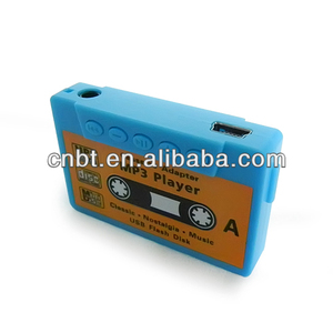 China Digital Tape Player, Digital Tape Player Manufacturers