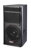 Active Pa System Audio Hanging Sound Speakers (RX long throw style)
