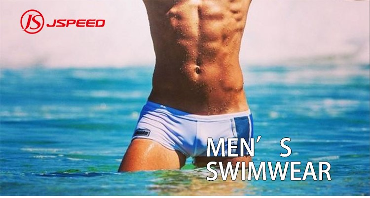 Top Quality sexy men undergarments in china