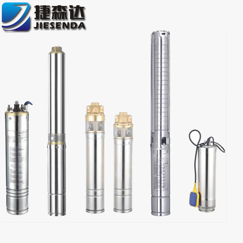 4 inch 2T 220V 0.37KW Agriculture irrigation submersible pumps diesel water pump for deep well