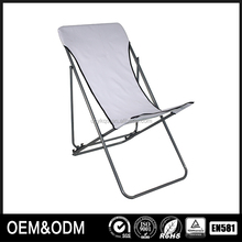 Modern style modern appearance cheap folding beach lounge chair