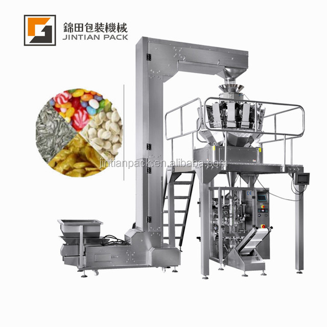 Ce marked Automatic Vertical 50g-5000g nuts/chestnut Packaging Machine with high quality