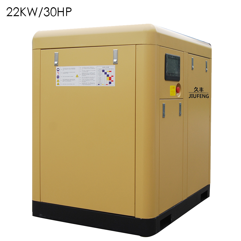JF -22AM 22KW/30HP Direct Drive Screw Air Compressor 300bar high pressure atlas copco air compressor for sand blasting