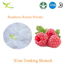 High Quality Raspberry Extract 99% Raspberry Ketone