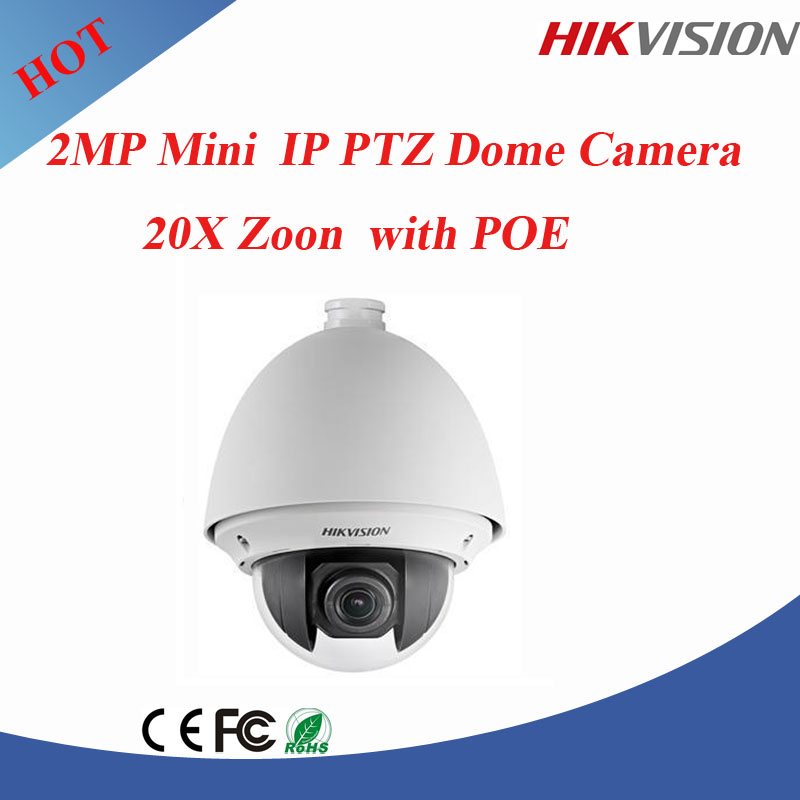 Hikvision ptz dome camera 2mega network speed dome camera mini cctv camera poe with 20X zoom DS-2DE4220-AE