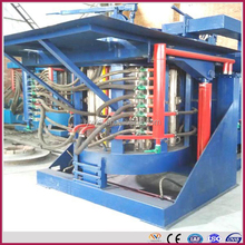 foundry induction smelter melting furnace for copper scrap steel shell