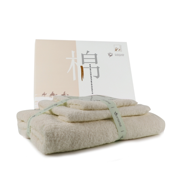 Superior 500 Gram Egyptian Cotton Bath Towel Set