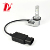 Mini P20 P10 1:1 original Halogen size  Automobiles Car Head Light Bulbs H7 10000lm H11 Auto Car Led Headlights H7 H4 Led