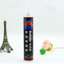 Kafuter nonflammable construction silicone sealant pu construction sealant