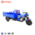 Cargo Trailer Bike Street Food Truck Shacman Camion Grue, Gasoline Tricycle