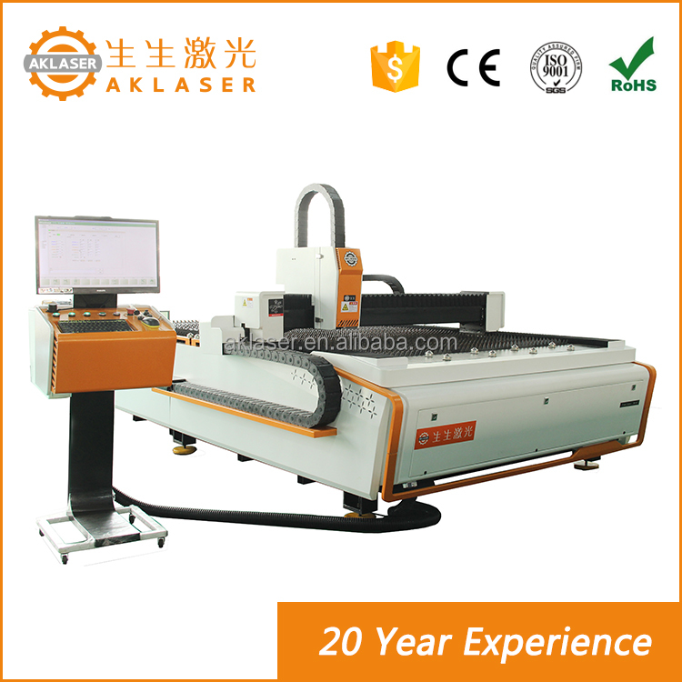 3015 Cheap CNC optical fiber laser cutting machine price for metal