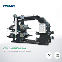 High performance CE Certification pp woven bag printing machine