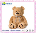 Plush Brown 200cm Hug Teddy Bear
