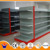 light duty double-sided store shelf system
