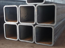 rectangular pipe /pipe line