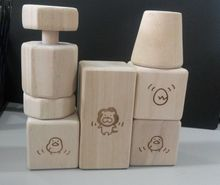 Children's Educational Wooden toy