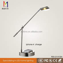 rechargeable battery led table lamp/cordless rechargeable led lamp/modern table lamp