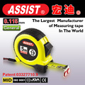 ASSIST hot sale tape measure with rubber handle 3m 5m 7.5m 10m retractable measuring tape steel tape measure