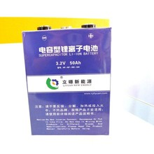 24V 600Ah rechargeable solar batteries