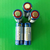 /product-gs/strong-light-super-gp-12v-high-capacity-23a-battery-60371160256.html