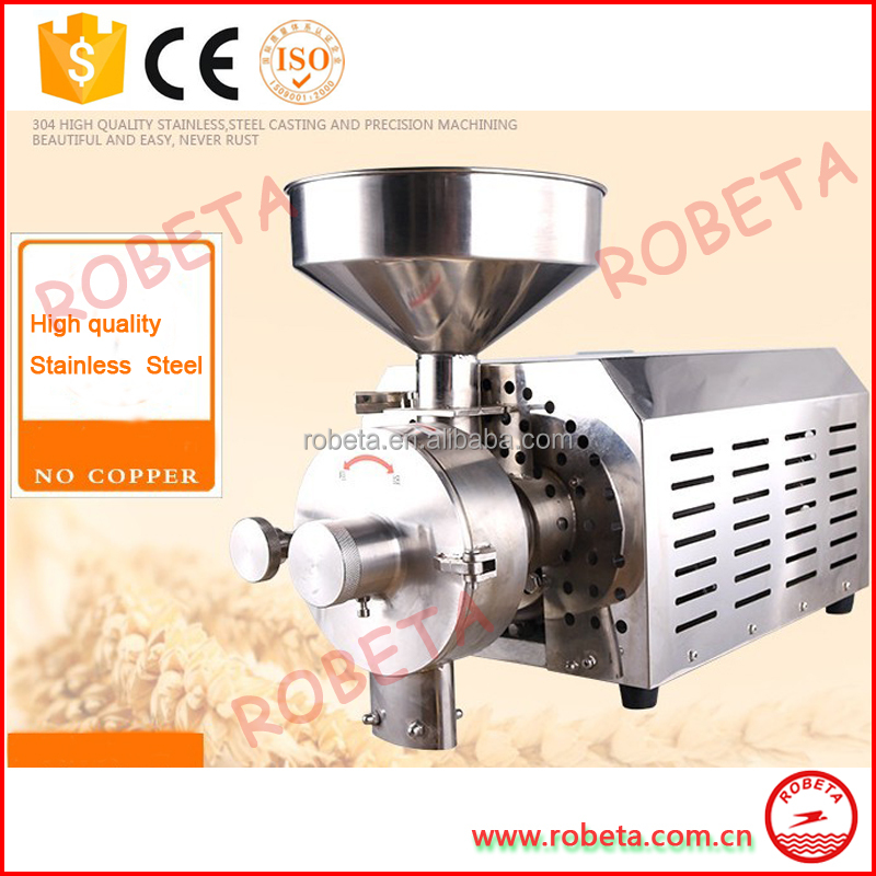 Low price electric indian spice grinder for sale