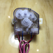 washing machine timer factory price /XD-15