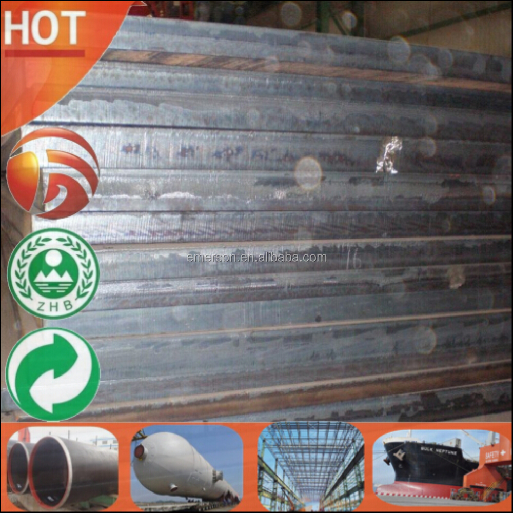 China Supplier sheet piling prices exporter steel sheet plate steel prices