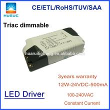 12v 0-10v led light power supply 70W