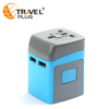 worldwide to us uk eu aus multi port usb travel charger