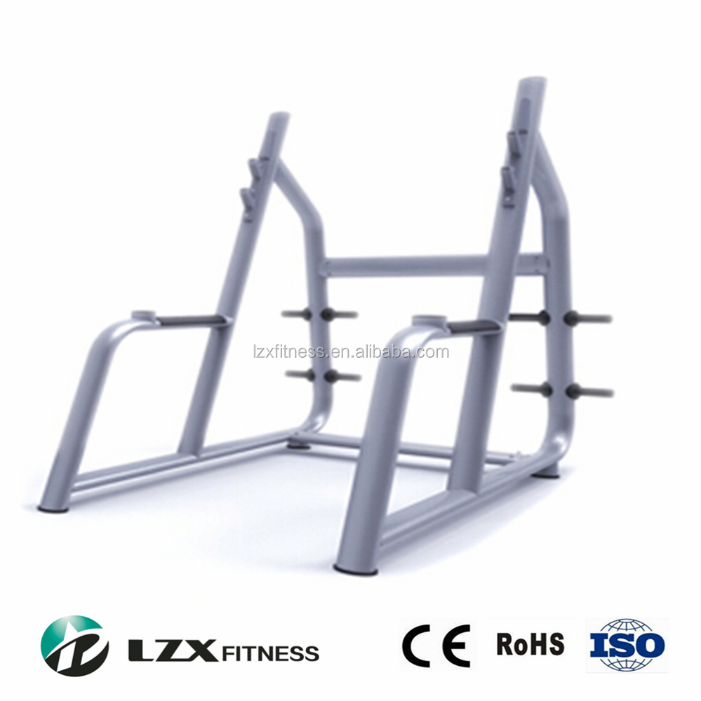 2016 High Quality/LZX-2048 Squat Rack/Commercial Gym Equipment