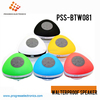 bluetooth waterproof mini portable speaker for summer camping