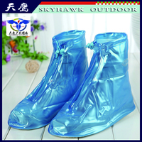 PVC High Quality Flat Waterproof Shoe Cover for Rain