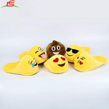 High Quality Hot Sale Funny Kiss Plush Soft Cute Emoji Slipper
