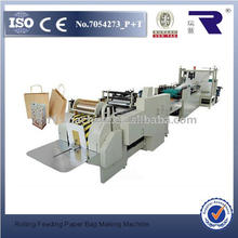 China Roll Feeding Square Bottom Paper Bag Making Machine