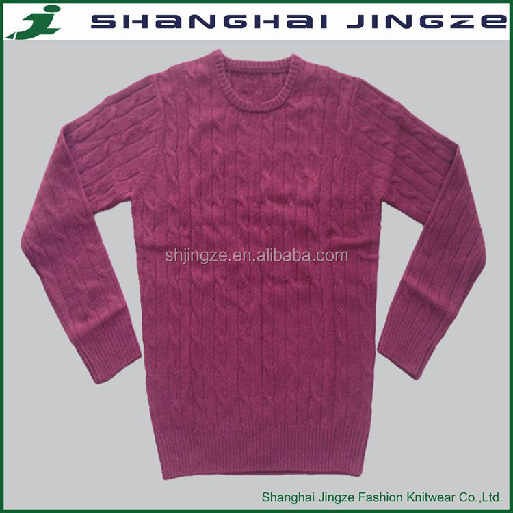 high quality knitted cheap men jumper sweater